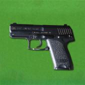 13-HK-UPS-Compact-9mm